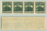 Armenia 1922 SC 306 mint strip of 4 . e8418