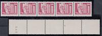 DDR Aufbau 1869 w im 5er Streifen mit Rückseitiger Nr. postfrisch (VB-17/170)