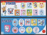JAPAN 2016 DORAEMON GREETING 2 SOUVENIR SHEETS OF 10 STAMPS EACH IN MINT MNH