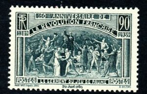 France Stamp  1939 SG 652 Anniversary of French Revolution Mounted Mint