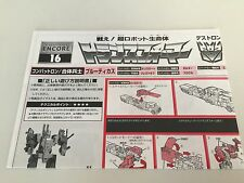 Transformers G1 reissue 16 bruticus instruction manual sheet takara tomy encore