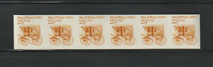 US ERROR Stamps: #2136a Bread Wagon. Imperf coil strip of six! MNH