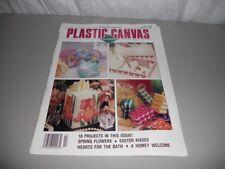 Plastic Canvas Corner magazine April 1990 - 18 projects