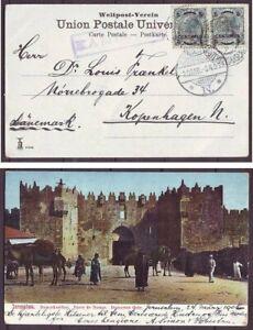 d7389/ Austria Post in Palestine Jerusalem Postcard Cover t/Denmark 1905