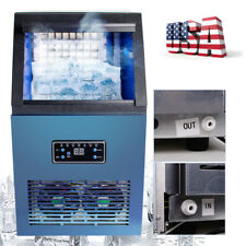 Stainless Steel Auto Ice Maker Cube Machine Steel Bar thickness adjusted 110lbs