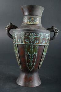 #1499: XF Japanese Copper Cloisonne-ware Hanging FLOWER VASE with a decorative