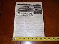 1984 NISSAN 300ZX TURBO 50th ANNIVERSARY ORIGINAL ARTICLE