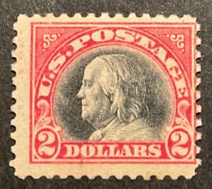 TDStamps: US Stamps Scott#547 $2 Franklin Unused LH Regum