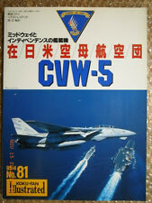 U.S.NAVY CARRIER AIR WING FIVE CVW-5 AIRCRAFT PICTORIAL KOKU-FAN ILLUSTRATED #81
