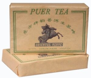 2012yr Oriental Verve Puer Brick TEA chinese bing dao raw puer tea