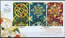 ISRAEL 2020 NEW YEAR FESTIVALS STAMPS SET OF 3 MAXIMUM CARDS