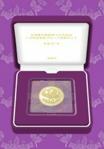 Japan Gold Coin The 30th Year of the Emperor on the Throne ¥10,000  Proof set