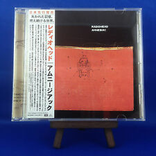 RADIOHEAD: Amnesiac (ULTRA RARE OUT OF PRINT 2000 JAPANESE PROMO CD TOCP-65800)