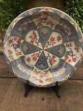 Vintage 1971 Daher Decorated Ware Floral Tin Round Tray Made in England