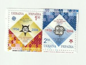 Ukraine 2006 50th Anniversary of the First Europa Stamp Pair of Two Used Stamps