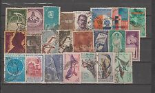 India 1968 Complete Year Set of 23 Used Stamps