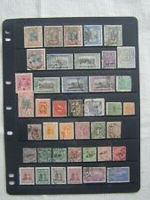 Indian States -  small collection of 42 stamps from many states.