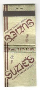 Suzie's Soho New York Vintage Matchbook Cover B78