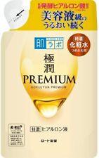 Rohto Hadalabo Gokujyun premium hyaluronic acid lotion refill 170ml Renewal ver.