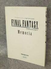 FINAL FANTASY 25th Art MEMORIA Illustration Book Booklet Ltd *