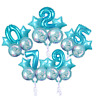 5X Foil Balloons Helium Number Mermaid Balloon Birthday Wedding Party Decoration