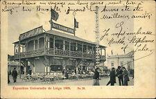 1905 Liége Belgien Exposition Universelle Weltausstellung Buffet Restaurant