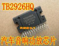 1PCS TB2926HQ 4-ch Audio Power Amplifier