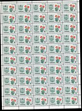 LOT 67221 MINT NH 426i FULL SHEET VARIETY DETACHED FLOWERS PREV FOLDED PERF SEP