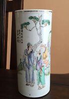 A Chinese Qing Dynasty Porcelain Hatstand Vase 清代粉彩帽筒 名家刘顺泰