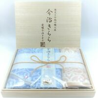 Imabari Blue Tan Hand Face Towel Gift Set New With Wooden Box