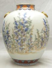 Gorgeous Japanese Koransha Vase w/ Bamboo design, signed
