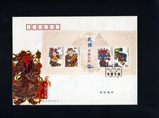 China Block 128 FDC Neujahrsbilder postfrisch