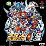 USED PS1 PS PlayStation 1 Super Robot Wars Gaiden
