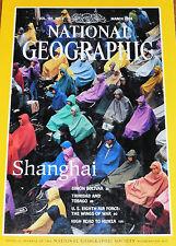 NATIONAL GEOGRAPHIC MARCH 1994 SHANGHAI SIMON BOLIVAR TRINIDAD & TOBAGO HUNZA
