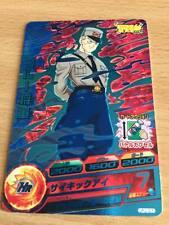 Carte Dragon Ball Z DBZ Dragon Ball Heroes Jaakuryu Mission Part SP #JPJ-07