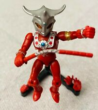 Poseable Kingsaurus Ultraman Leo Figure