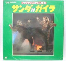 THE WAR OF THE GARGANTUAS - Japanese original TOHO LASER DISC