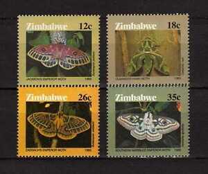 14839) ZIMBABWE 1986 MNH** Butterflies Farfalle