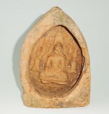 11C-12C Burmese Bagan Seated Buddha Recessed Impressed Clay Plaque (Mil) M0912