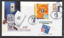 SOUVENIR  COVER: PHILEX FRANCE 99 STAMP SHOW PSE JOINT WITH FRANCE.