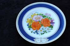 ASSIETTE DECORATIVE ROYAL WEDDING CELEBRATION MARRIAGE PRINCE ANDREW SARAH 1986