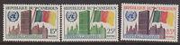 (T9-67) 1961 Cameroon 5set UN admission MH