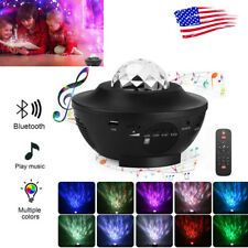 Ocean Music LED Star Projector Nebula Cloud Wave Kids Star Room Night Light Show