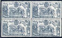 Sellos de España 1905 nº 263 El Quijote  Bloque de cuatro Alfonso XIII nuevo A1