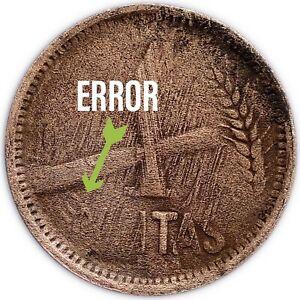 Lithuania 1936 1 Centas Defaced / Canceled Mint Error - Very Rare