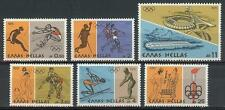 Greece 1976 Sc# 1181-86 set Olympic games Montreal & Athens stadiums sport MNH