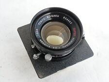 Super Horseman 105mm /f 4.5 lens, Seiko shutter & Horseman panel (834662)