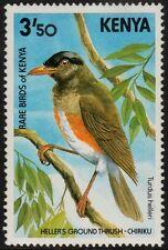 ✔ KENYA 1984 - FAUNA BIRDS THRUSH GOOD STAMP - MI.285 ** MNH [30237]