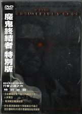 The Terminator (Chinese DVD) Brand New Sealed!