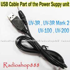 USB Charger Cable for UV-3R, UV-3RMark 2, UV-100, UV-200 UV3R UV100 UV200
